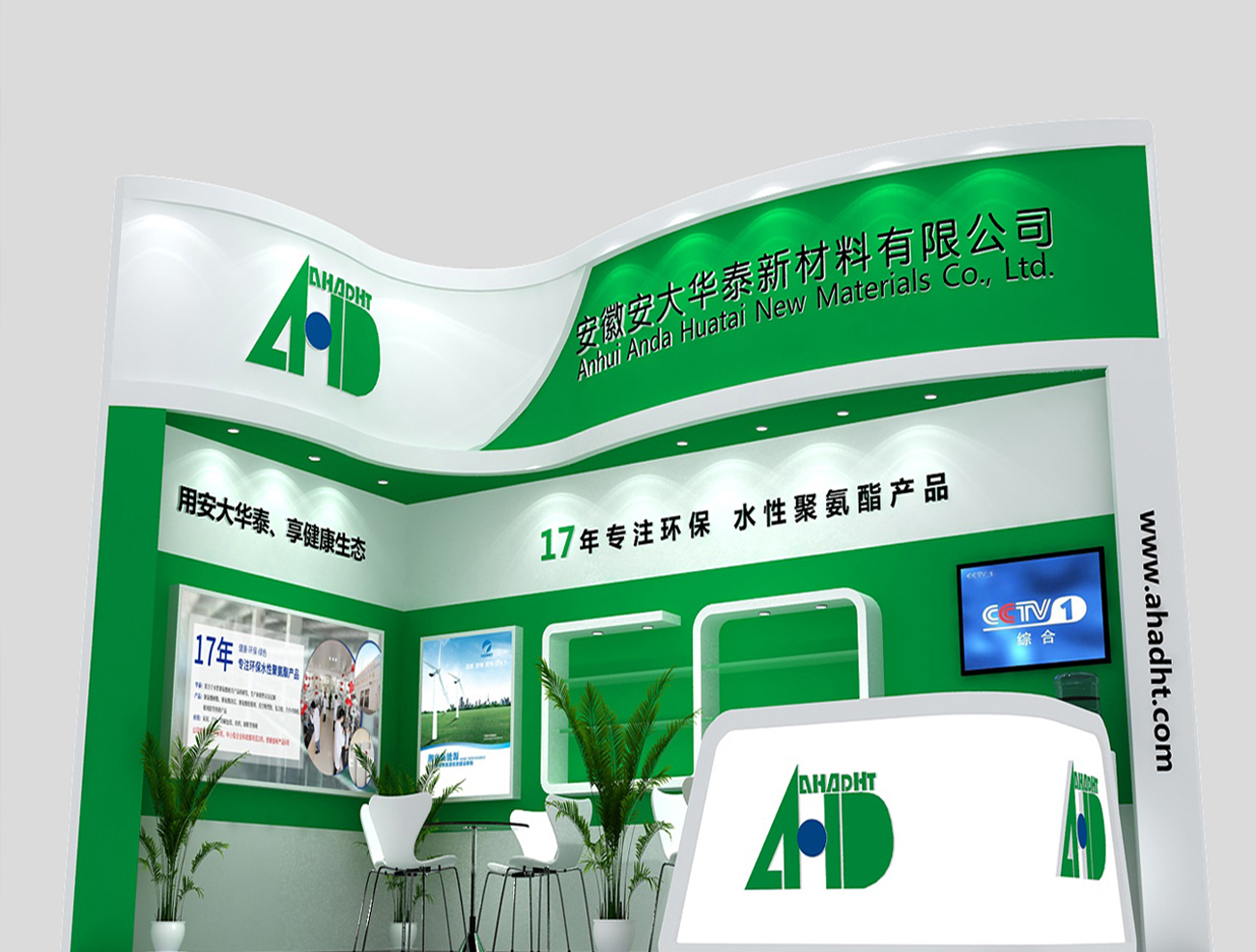 water based polyurethane adhesive at the China Shanghai international automobile interior and exterior exhibition 2019