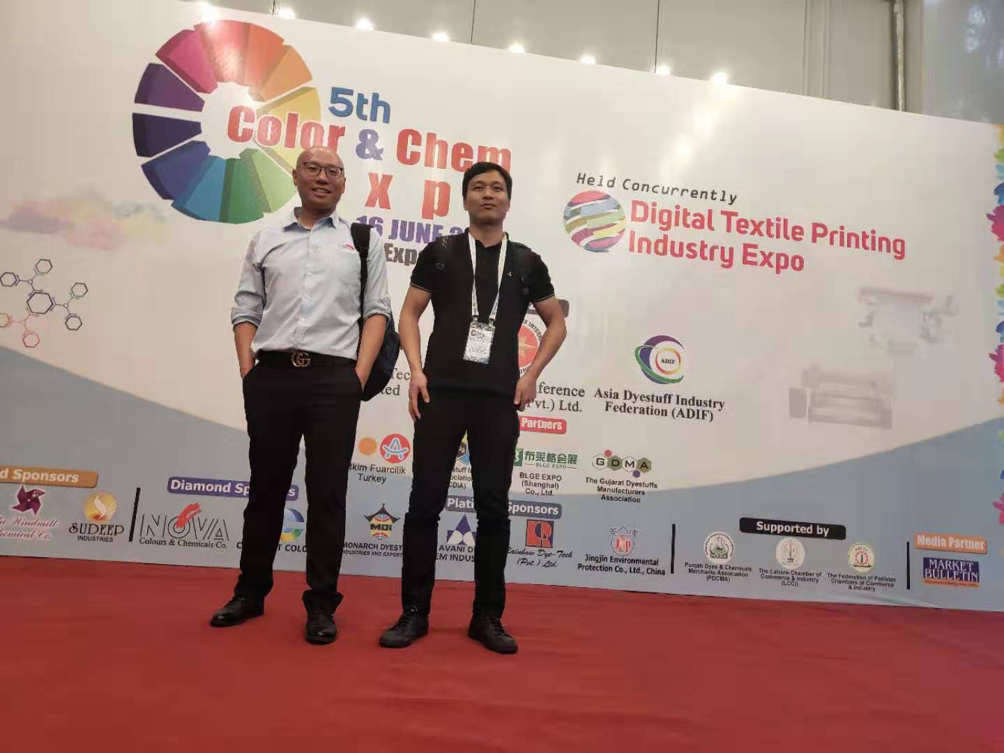 attending 5th color&chem on June in Pakista